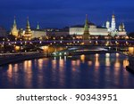 Night Kremlin  Moscow  Russia...