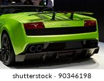 Постер, плакат: The Lamborghini Gallardo LP570