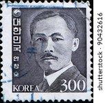 Small photo of REPUBLIC OF KOREA - CIRCA 1979: A stamp printed in South Korea shows Ahn Chang Ho - Korean independence activist, circa 1979