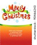 greeting card for christmas... | Shutterstock .eps vector #90466243