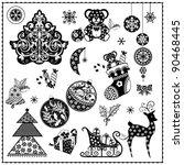 black and white christmas... | Shutterstock .eps vector #90468445