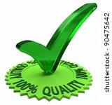 circular shaped 3d text around... | Shutterstock . vector #90475642