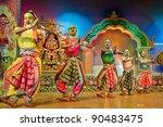 bhubaneswar  india   november... | Shutterstock . vector #90483475