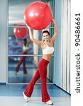 woman with fitness ball in gym... | Shutterstock . vector #90486661