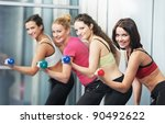group of woman with dumbbells... | Shutterstock . vector #90492622