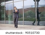 Powerful Security Businessman...