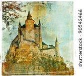 Medieval Castle Alcazar ...