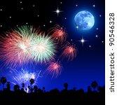 Fireworks Moon Star