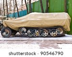 Old Russia Military Armored...