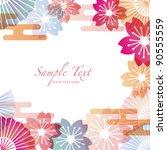 japanese motif background | Shutterstock .eps vector #90555559