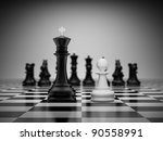 confrontation king and pawn on... | Shutterstock . vector #90558991