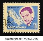 romania   circa 1967  a 10 bani ...