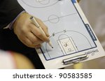 minsk  belarus   december 11 ... | Shutterstock . vector #90583585