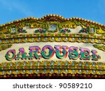 Carousel Detail   Colorful Sign