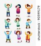 cartoon happy office workers... | Shutterstock .eps vector #90599179