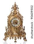Vintage Gold Clock With Reflex...