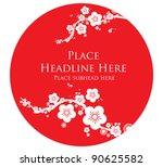 circle cherry blossom motif... | Shutterstock .eps vector #90625582