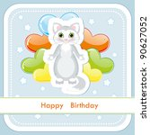 greeting card with a kitten and ... | Shutterstock .eps vector #90627052