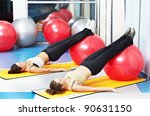 Woman With Fitness Ball In Gym...