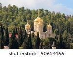 gorny russian orthodox convent  ... | Shutterstock . vector #90654466