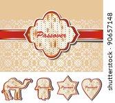 passover vector set of five...   Shutterstock .eps vector #90657148