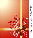 happy birthday vector... | Shutterstock .eps vector #9066712