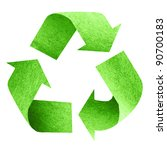 recycle logo with old paper | Shutterstock . vector #90700183