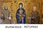 Byzantine Mosaic Of 13th...