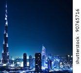 Dubai  Uae   April 04  Burj...