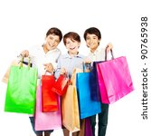 happy boys with gifts  kids... | Shutterstock . vector #90765938