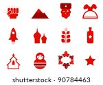 communism and russia icons set...