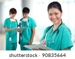 A group Portrait of an Asian medical team - stock photo
