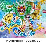 Chinese dragon at the wall of Chinese temple in Thailand. - stock photo