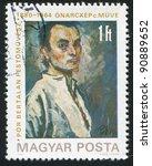 hungary   circa 1980  stamp... | Shutterstock . vector #90889652