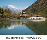 Black Dragon Lake At Lijiang ...
