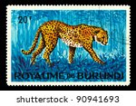 burundi   circa 1964  a stamp... | Shutterstock . vector #90941693
