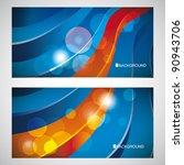 abstract web banner | Shutterstock .eps vector #90943706
