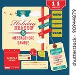 vintage design elements  13  | Shutterstock .eps vector #90944879