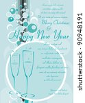 new year invitation card | Shutterstock .eps vector #90948191