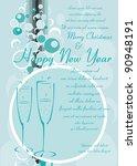 new year invitation card | Shutterstock .eps vector #90948191