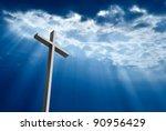 Dramatic Deep Blue Jesus Light...