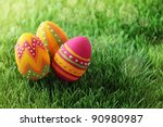 Colorful Easter Eggs  On Green...