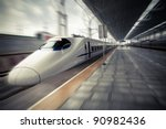 Modern High Speed Train With...