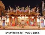 Temple Of Taiwan Capital Deity...