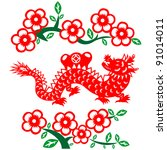 chinese new year dragon 2012 | Shutterstock .eps vector #91014011