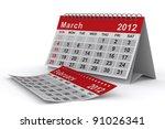 2012 Year Calendar. March....