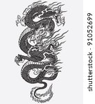 detailed dragon tattoo linework | Shutterstock .eps vector #91052699
