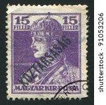 hungary   circa 1918  stamp... | Shutterstock . vector #91053206