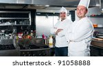 portrait of two chefs standing... | Shutterstock . vector #91058888