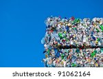Plastic waste on a recycling plant site - stock photo